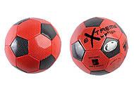 Мяч футбольный «Экстрим», FB0114, отзывы