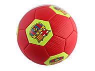 """Мяч футбольный """"Клубный"""" 4 вида mix , FB-5320, набор"""