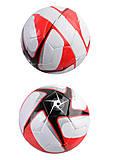 Мяч футбольный PVC, 4 вида , CE-102605, отзывы