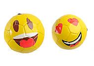 Мяч футбольный PVC «Смайл», B25283, опт
