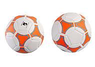 Мяч футбольный Official размер 5, FB1718, фото