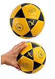 Мяч футбольный «Высшая лига», FB1601(FB1602), отзывы