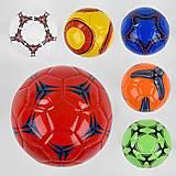 Мяч Футбольный №2, материал вспененный PVC 6 видов (C44745), C44745, интернет магазин22 игрушки Украина