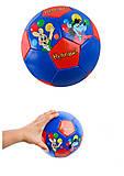 Мяч футбольный «Ну погоди!» 20 см, 25651-103