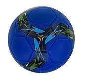 Мяч футбольный 22 см (синий), C40210, toys