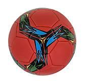 Мяч футбольный 22см (красный), C40210, іграшки