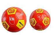 Мяч футбольный 32 панели микс, F22068, отзывы
