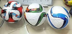 Мяч футбольный, 3 цвета, BT-FB-0112
