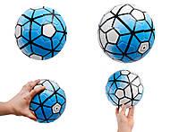 Мяч для футбольных игр, 772-443, фото