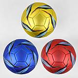 Мяч футбольный C44770 матовый 3 вида, C44770, отзывы