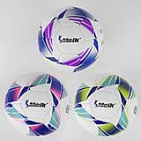 Мяч футбольный C44436 3 вида, C44436