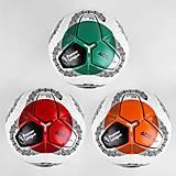 Мяч футбольный C44616 3 вида, C44616