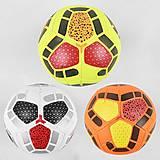 Мяч футбольный 3 вида PU, баллон резиновый (C44611), C44611, набор