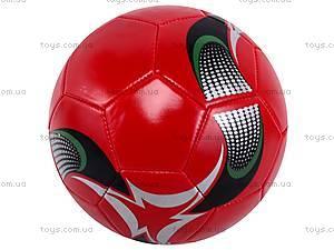 Мяч футбольный 300 г, BT-FB-0023, купить