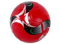 Мяч футбольный 300 г, BT-FB-0023
