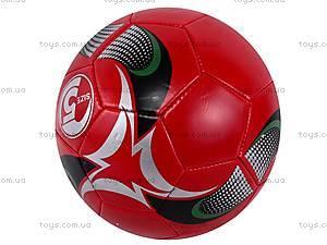 Мяч футбольный 300 г, BT-FB-0023, фото