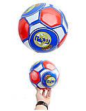 Мяч футбольный, 9 видов МИКС, 779-249, фото