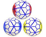 Мяч футбольный 320 грамм 3 цвета PVC, YW18010, тойс