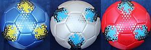 Мяч футбольный 335 г, BT-FB-0041