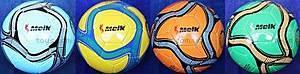 Мяч футбольный 390 г, BT-FB-0028
