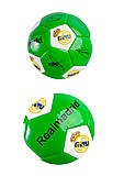 Мяч футбольный «Чемпион», F22065, купить