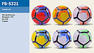 Мяч футбольный, 4 цвета mix , FB-5321, купить