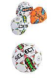 Мяч футбольный размер №5 Select, ассортимент цветов, M42357, купить