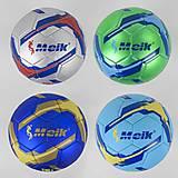Мяч футбольный C44437 4 вида, C44437