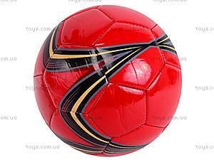 Мяч футбольный, 440 грамм, BT-FB-0079