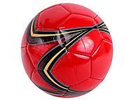 Мяч футбольный, 440 грамм, BT-FB-0079, отзывы
