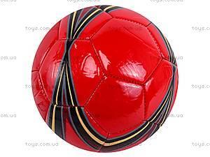 Мяч футбольный, 440 грамм, BT-FB-0079, купить