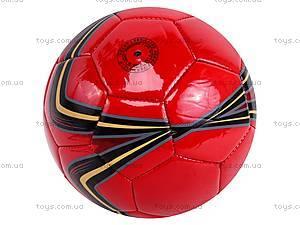 Мяч футбольный, 440 грамм, BT-FB-0079, фото