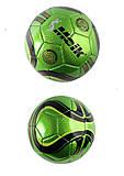 Мяч Футбольный №5 лазерный TPU (5 цветов), C40048, игрушка