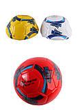 """Мяч футбольный №5 """"Экстрим"""" MIX 2 цвета , FB20124"""
