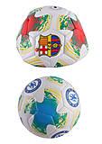 Мяч футбольный №5 с эмблемой (MIX 3 вида), FB20125, купить