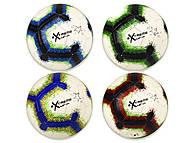 Футбольный мяч, размер - №5, 4 цвета , FB190816, тойс ком юа