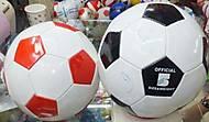 Мяч футбольный, 5 размер, BT-FB-0023, фото