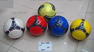 Мяч футбольный, 5 видов, W02-3494