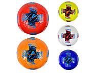 Мяч футбольный, 5 цветов, F22079, фото