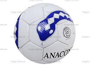 Мяч футбольный Anaconda, ANACONDA, купить