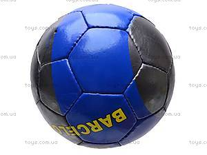 Мяч футбольный Barcelona, 4 слоя, 800-8BR/F, купить