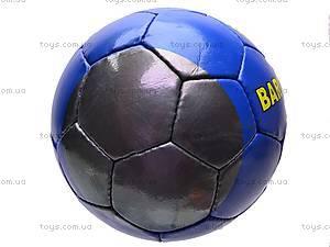 Мяч футбольный Barcelona, 4 слоя, 800-8BR/F, фото