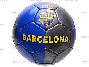 Мяч футбольный Barcelona, 4 слоя, 800-8BR/F