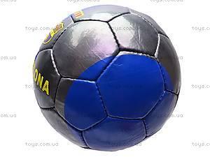 Мяч футбольный Barcelona, 4 слоя, 800-8BR/F, отзывы