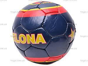 Мяч футбольный Barcelona, 2010, купить