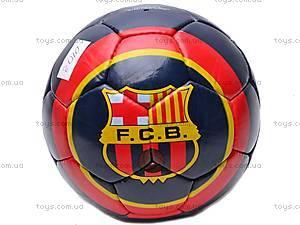Мяч футбольный Barcelona, 2010