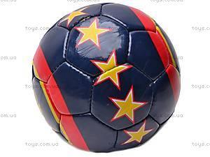 Мяч футбольный Barcelona, 2010, отзывы
