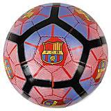 Мяч футбольный «Барселона» размер №5, F22082, купить
