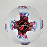 Мяч футбольный (белый), 260 грамм, материал PVC, F22079, купить