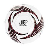 Мяч Футбольный  белый, C40116, отзывы